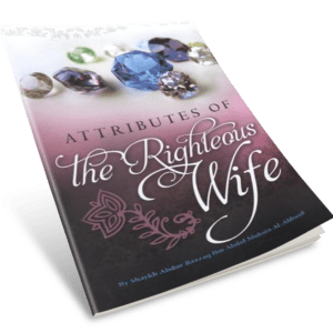 Attributes-Of-The-Righteous-Wife
