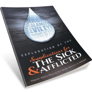 Explanation-of-Supplications-for-the-Sick-and-Afflicted