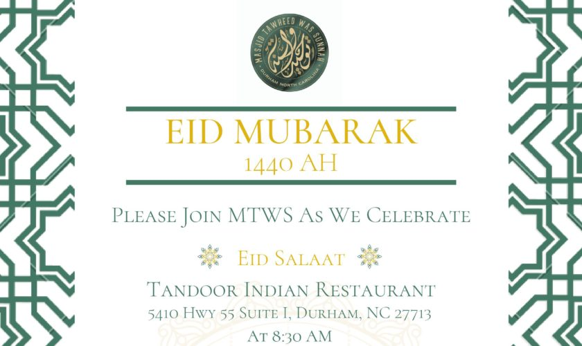 Eid Al-Fitr 2019 Announcement