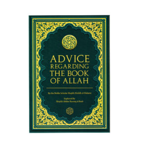 Advice-regarding-the-book-of-Allah_front