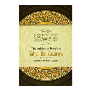 The-advice-of-Prophet-Yahya-ibn-Zakariyyah_front