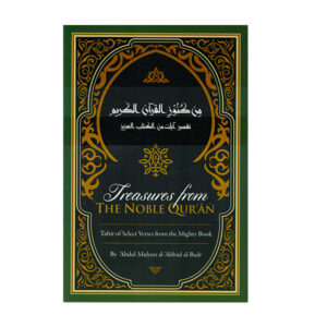 Treasures-from-the-noble-Quran_front